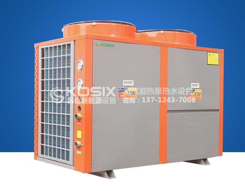 高温空气能热泵热水机组 80度高温空气能热泵 高温热水空气源设备