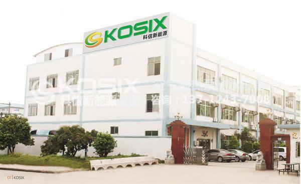 东莞市科信新能源设备有限公司