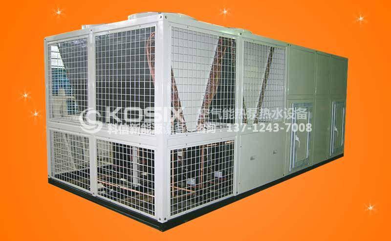 北方空气源热泵采暖 增焓EVI超低温空气能热泵采暖系统 家用空气源热泵采暖系统 热泵采暖厂家直销