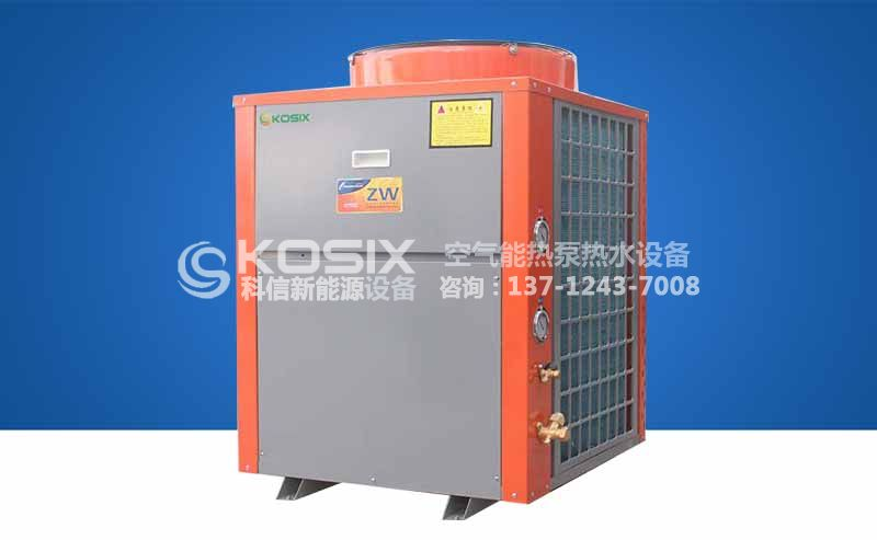 6匹热泵采暖系统 北方低温家用6匹空气能热泵采暖