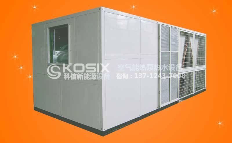 空气源热泵采暖系统 商用型采暖热泵 北方宾馆/酒店/学校地板采暖低温热泵冷暖机 热泵采暖厂家直销