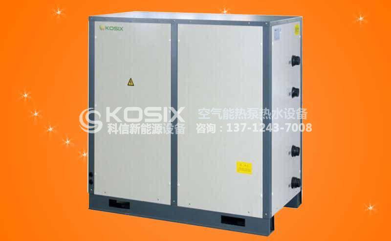 家用热泵采暖 北方空气源热泵采暖 5P热泵采暖机组 水源热泵采暖系统冷热水两用 空气能热泵采暖报价