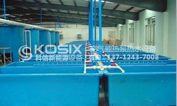 恒温养殖池热泵热水工程