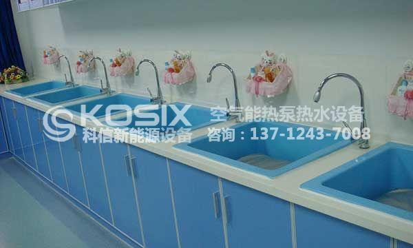 东莞热泵热水工程,东莞学校热泵热水机组工程