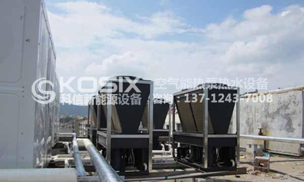 东莞商务酒店热泵热水系统工程