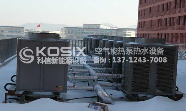 北方学校空气源热泵采暖案例